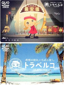 3926 - (株)オープンドア 【 株主優待 到着 】(100株) 4,000円分クオカード -。