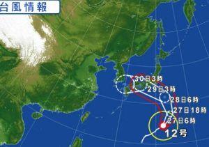 ●・見たい?見せたい? 台風🍃🌀☔  12号です  気を付けて  わあ  (-.-)