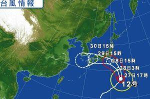 ●・見たい?見せたい? 台風🍃🌀☔  くねくね移動  関東→西日本  また、大惨事  なる、のかな?  おやすみ