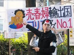 憲法9条をノーベル平和賞にノミネート? 日本では韓国に不都合なことはフィルターでろ過してから報道されます。    朝日新聞がやっていることは