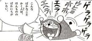 地域限定出会い:関東版 ムリムリ(笑)  冗談は顔だけにしとけ!