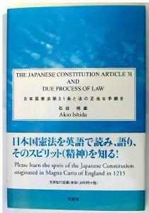 9条でノーベル平和賞を 英語で書いた憲法著書お読み下さい。 世界で知って頂きたいとの思いで英語で書いたのです。 憲法改正論が