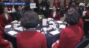 先ずはトピを作って(新) 北韓の訪南団約130人晩餐会…メニューはホタテ、ロース肉、牛骨スープなど  統一部が7