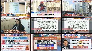 先ずはトピを作って(新) 平昌でノロ拡大 日本人記者も2名感染か