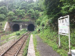 耶馬渓MC倶楽部(やばけいMCくらぶ) 平成最後の北海道ツーリングレポート、鉄オタ編その2 電化はされていませんが複線で駅にいた30分程の間