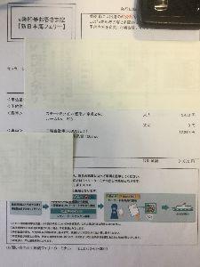 耶馬渓MC倶楽部(やばけいMCくらぶ) クボさん、ツーレポありがとうございました。私はほぼ新日本海フェリー舞鶴ー小樽に固定です。夜宮崎を出て
