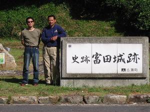 耶馬渓MC倶楽部(やばけいMCくらぶ) 飲み会で話題に出た写真。私色黒! 2001.8.5