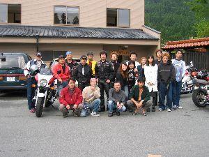耶馬渓MC倶楽部(やばけいMCくらぶ) 山田か玖珠のサービスエリアでここのトピを教えていただいて十数年、私の遊びの幅を広げてくれてありがとう