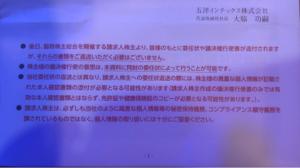 7519 - 五洋インテックス(株) yonさんと同一人物と思われるとは光栄ですね。 「ヨーワ」なんてニセモノが現れたことも、 それだけ相
