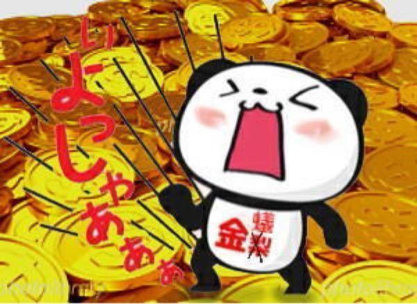 金梨競馬場 。゚(゚´Д`゚)゚。イグニス上場廃止来たー    3000円らしい    かなり儲かっ