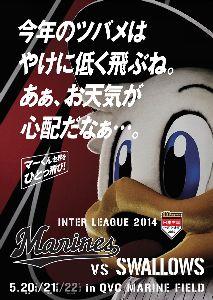 また小川采配で負けました http://www.sanspo.com/baseball/news/20140623/swa14