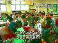 TPP =大資本による世界統治の道具  『日本に攻め込めばいいと思います』       テレビ番組の取材中、 教科書問題について先生から聞