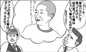 どらファンが時事とマスコミを語る  東京・足立区の4歳児不明事件で、27日に送検された無職・皆川忍容疑者(30)と妻(27)は、嘘の上