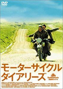 映画についてのひとりごと T子さん、初めまして(^^)/ たまにしか来れませんがよろしくお願いします🎵 ショーシャンクさん、感