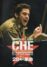 映画についてのひとりごと ショーシャンクさん、お返事ありがとうございます🎵 革命に成功すると独裁者になったりしがちのようですが
