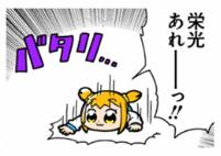 7974 - 任天堂(株) ぶっこめ。ぶっこめよ! 任さんに貢ぎまくれ!!  だぁいじょうぶ、短中期で28を掘るなんてこたぁない