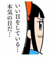7974 - 任天堂(株) 世界カイカイガチホ教をさげすむ言説は任天堂にかかわらず厳しく取り締まりだ。