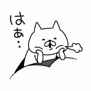 7974 - 任天堂(株) いつもなら 売り持ち越したい日だった! さてさて!