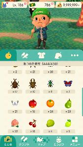 7974 - 任天堂(株) ポケ森でモンシロチョウを探していたらカブトムシが大量になったよ。 あと少しなんだけどなぁ。株好きだか