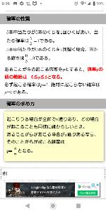 7974 - 任天堂(株) …中学からやり直し… それとも中退かな