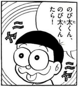 7974 - 任天堂(株) 明日は所謂失望売りでしょうねぇ。