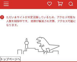 7974 - 任天堂(株) (*´Д`*)やっぱりニンゴジ 見たことない人の為にスクショしました☆