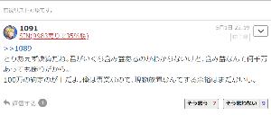7974 - 任天堂(株) 残念!!そろそろ飽きてきたからもう拾わないよ。 お前もいつまでも引きこもってないで、しっかりトレード
