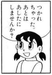 7974 - 任天堂(株) えっ? ごめんなさい何がいいたいのかよくわからないや…
