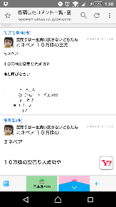 7974 - 任天堂(株) 988円に上昇w 朝から500万マイナスかw  大した額じゃねえけど ザマァwwww