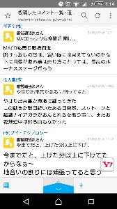 7974 - 任天堂(株) いい加減にしておけよw 下のヘタクソ投稿、全く当たってねえよw さっさと消えとけw  >MAC