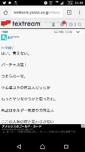 7974 - 任天堂(株) おいおいゴミ糞jya豚さんよぉー  オレを無視リストに入れてるんじゃねえのか?  反応してんじゃねえ