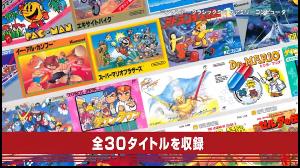 7974 - 任天堂(株)  【任天堂から新ゲーム機。意外、それは30本のソフトが入ったミニファミコン】  手のひらに乗る、ゲー