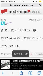 7974 - 任天堂(株) > シャープ,東芝の方が1桁になる可能性小さいかwwwwwwww    これはあかんよ。 まず