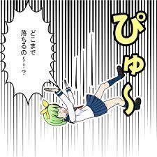 7974 - 任天堂(株) 日経平均 明日も下げるみたいだぞ! ここも明日は信用買い残の強制決済も手伝って、かなり売られるぞ。
