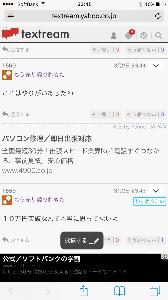 7974 - 任天堂(株) おっ疫病神がコメント消して逃亡したか♪ よし明日からは上がるぞ♪