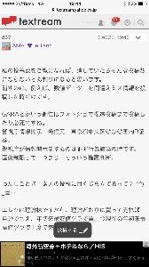 7974 - 任天堂(株) AMAT伝説w こんなこと言ってますがw