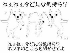 7974 - 任天堂(株) 売り豚さん
