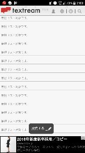 7974 - 任天堂(株) すごすぎる