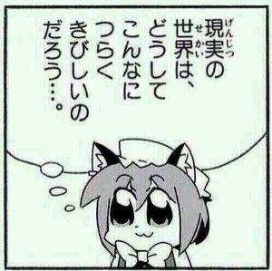 7974 - 任天堂(株) ですね・・・www