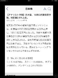 7974 - 任天堂(株) 今日の夕方頃に『欧州でも米国でもSwitch売れてないから株価下がっている』様なコメント見ましたが、
