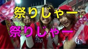 7974 - 任天堂(株) 祭りの準備じゃ!!!!
