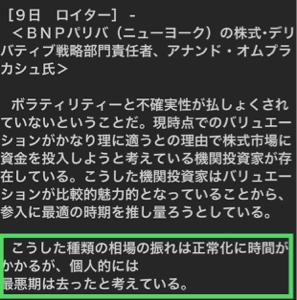 7974 - 任天堂(株) 時間はかかるが‼︎‼︎  最悪期は去って安定期に入ったらしいぜ‼︎‼︎‼︎