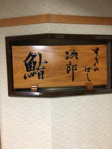 7974 - 任天堂(株) \\\\٩( 'ω' )و ////