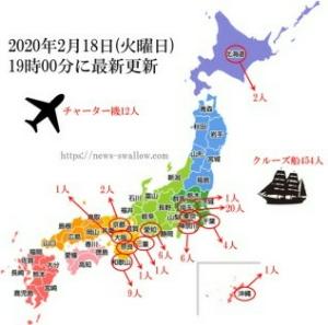 ^TYX - 米30年国債 愛知県増えてるね。 名古屋市長とか中国にマスク送ってる場合じゃないよね。 愛知県に日本第一党が出馬す