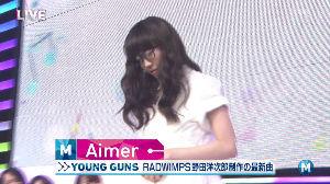 ★★★芸能/エンタメ・山手線ゲーム☆☆☆ 20.Aimerさん  エメとよみます 2011年デビューですが、まさしくブレイク中 今年出るのかな