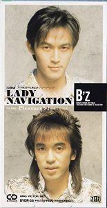 ★★★芸能/エンタメ・山手線ゲーム☆☆☆ 9.LADY NAVIGATION   1991年発売の、B'zのシングル。  この年のカ