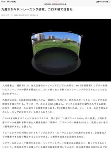 4447 - (株)ピー・ビーシステムズ きたで!!!!!!
