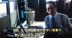 AAPL - アップル iMac Pro生産終了 高いしあんまり売れてないんだね 残念ですね杉下さん  てか日本の警察のPC