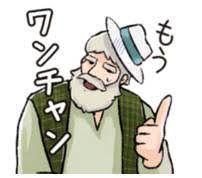 5142 - アキレス(株) >テレビ東京 「夢遺産〜Dreams for the future〜」 (放送予定:テレビ東京2月8