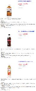 6078 - (株)バリューHR 【 株主優待 到着 】 10,000ポイント で今頃、選択した商品、 申込して2-3日で届いてビック